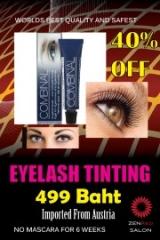 eyelashpromo-custom