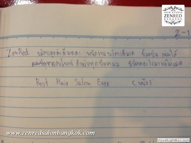 salon_bangkok_zenred_1468